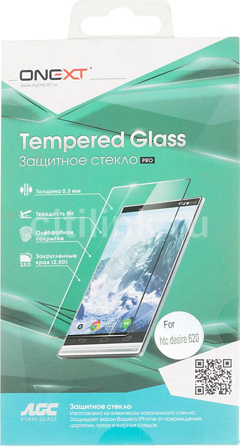 Защитное стекло ONEXT для HTC Desire 620,  1 шт [40918]