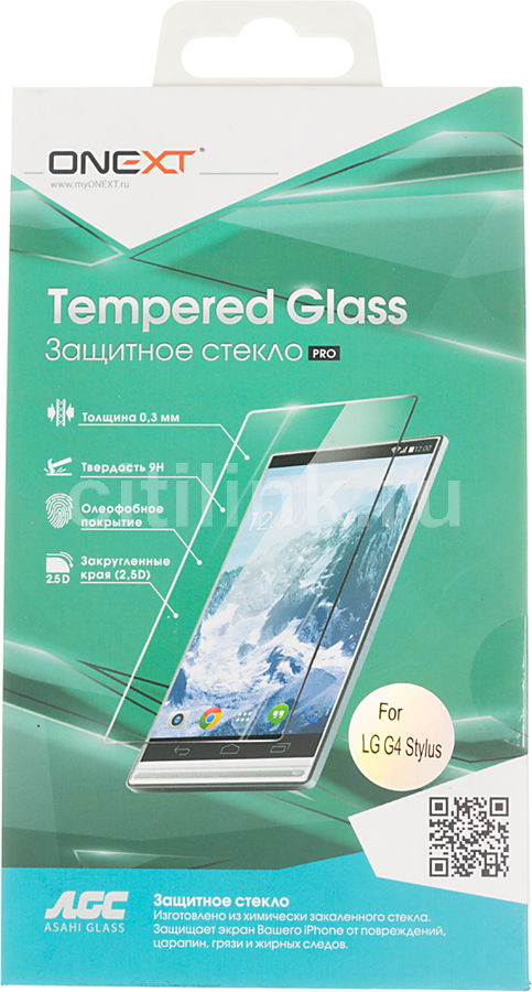 Защитное стекло ONEXT для LG G4 Stylus,  1 шт [40957]