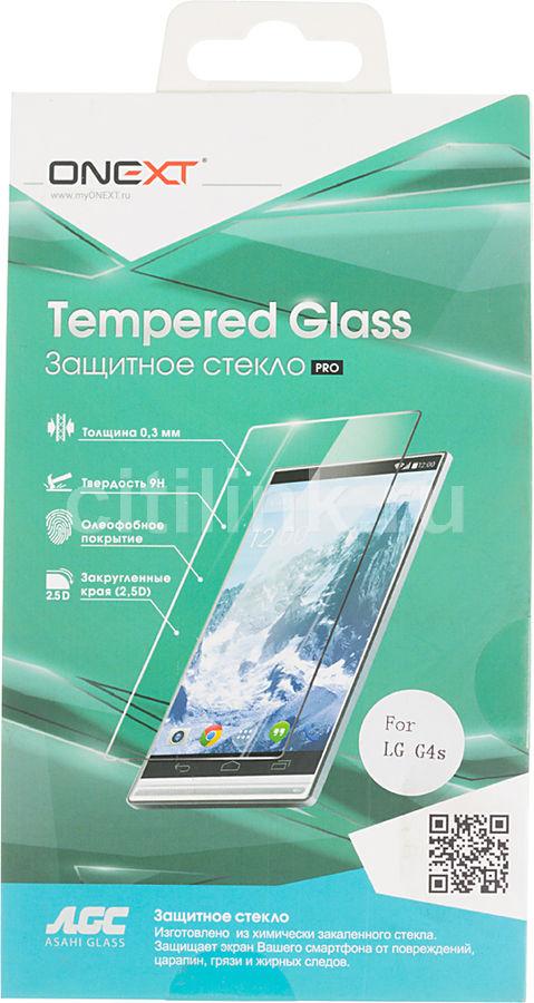 Защитное стекло ONEXT для LG G4 S,  1 шт [40958]
