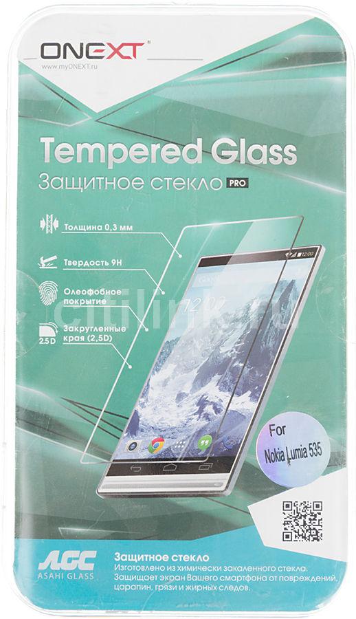 Защитное стекло ONEXT для Nokia Lumia 535,  1 шт [40927]