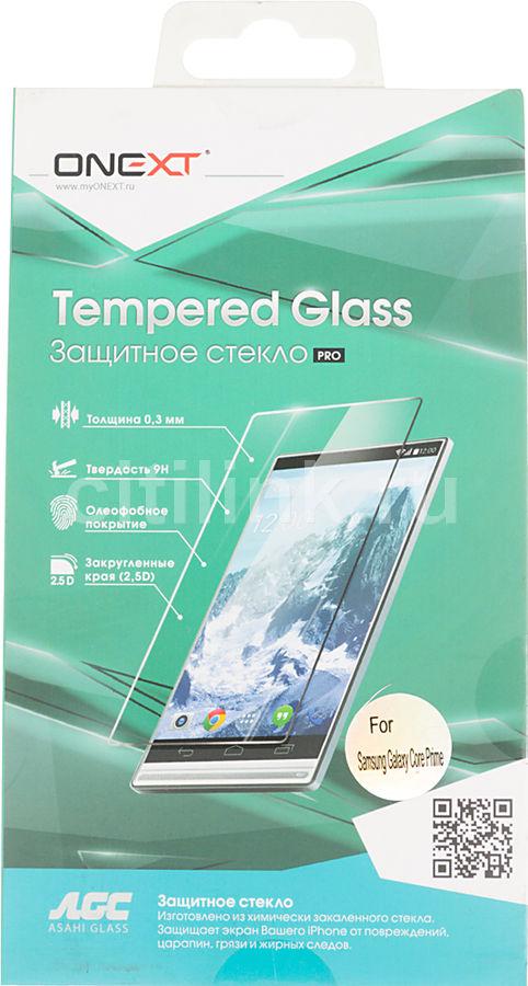 Защитное стекло ONEXT для Samsung Galaxy Core Prime,  1 шт [40980]