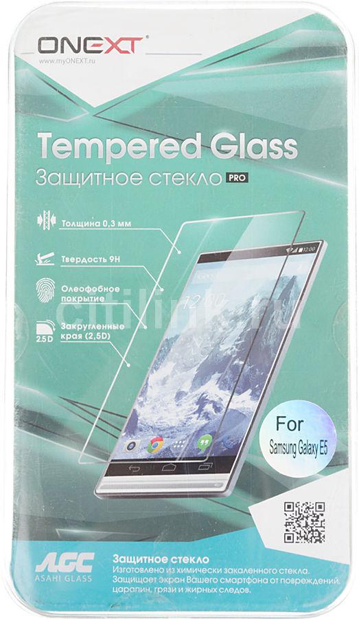 Защитное стекло ONEXT для Samsung Galaxy E5,  1 шт [40910]