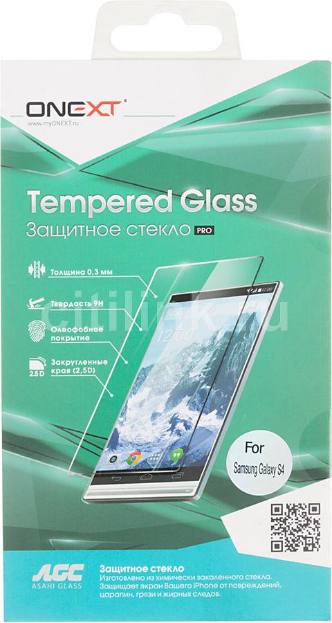 Защитное стекло ONEXT для Samsung Galaxy S4,  1 шт [40619]