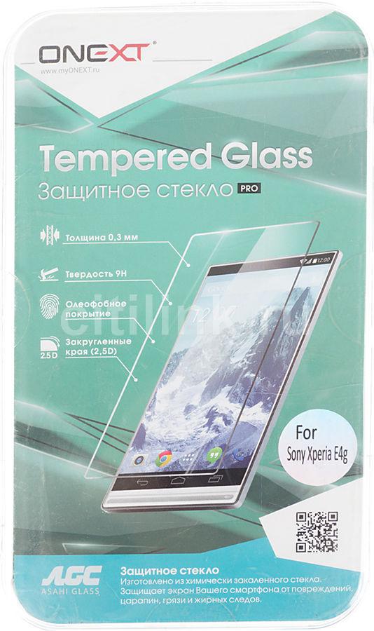 Защитное стекло ONEXT для Sony Xperia E4G,  1 шт [40941]