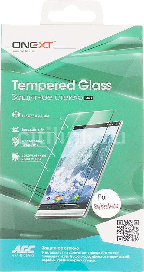 Защитное стекло ONEXT для Sony Xperia M4 Aqua,  1 шт [40914]