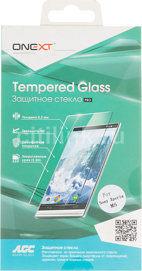 Защитное стекло ONEXT для Sony Xperia M5,  1 шт [40970]