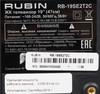 LED телевизор RUBIN RB-19SE2T2C