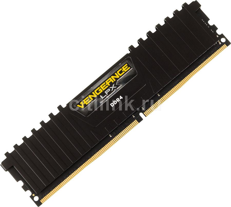 Модуль памяти CORSAIR Vengeance LPX CMK8GX4M1A2666C16 DDR4 -  8Гб 2666, DIMM,  Ret