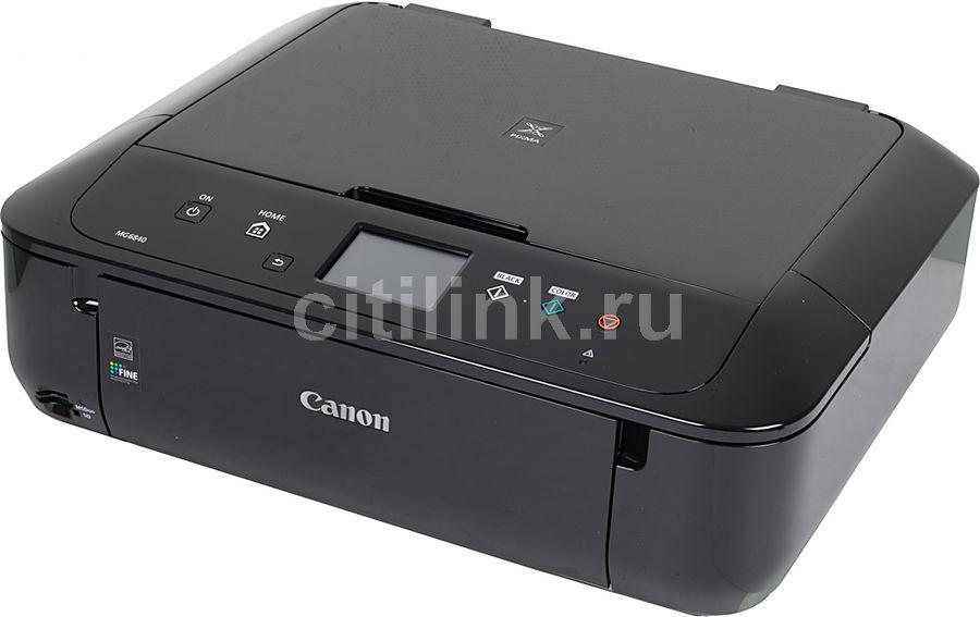 МФУ CANON Pixma MG6840, A4, цветной, струйный, черный [0519c007]