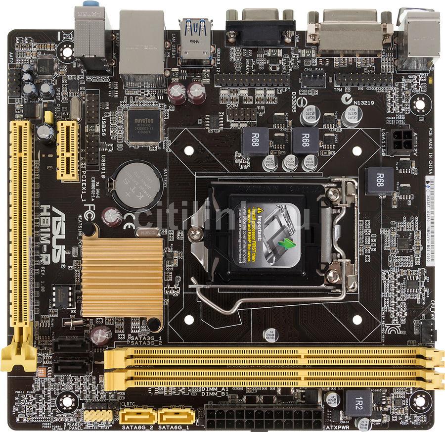Материнская плата ASUS H81M-R/C/SI, LGA 1150, Intel H81, mATX, Ret