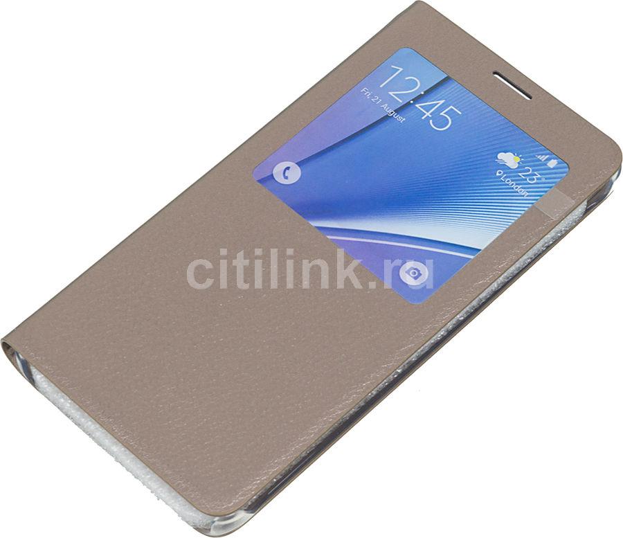Чехол (флип-кейс) SAMSUNG S View, для Samsung Galaxy Note 5, золотистый [ef-cn920pfegru]