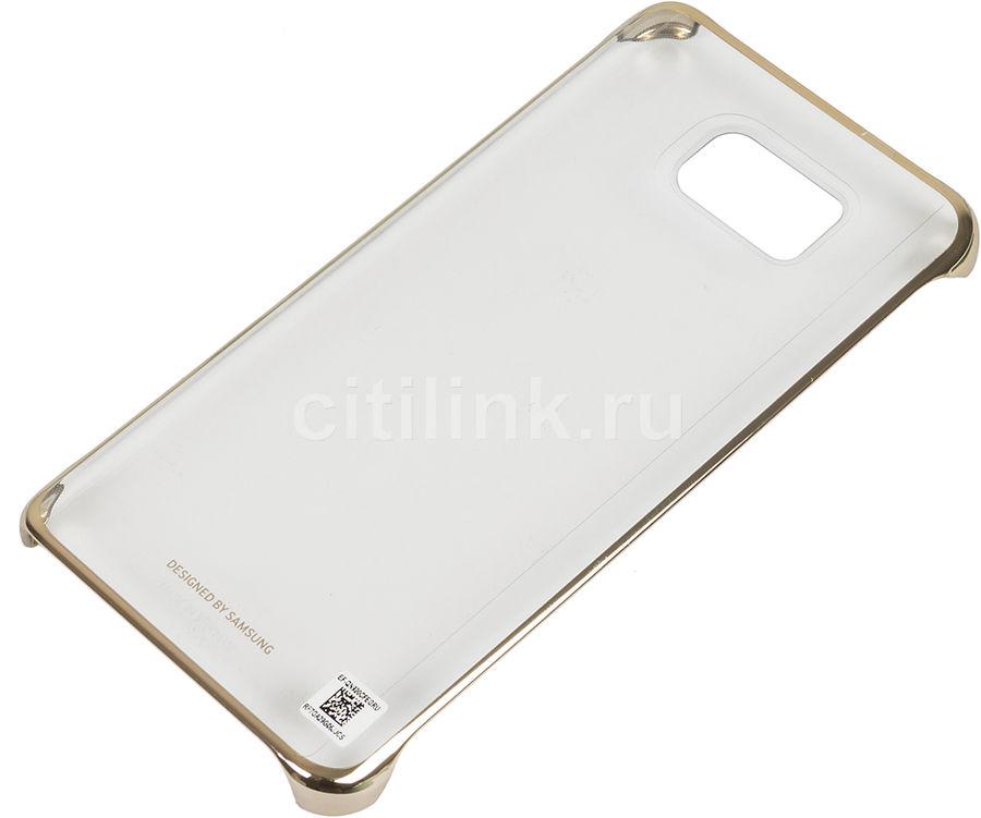 Чехол (клип-кейс) SAMSUNG СlCover, для Samsung Galaxy Note 5, золотистый [ef-qn920cfegru]
