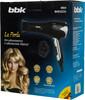 Фен BBK BHD3223i, 2200Вт, белый и серебристый вид 5