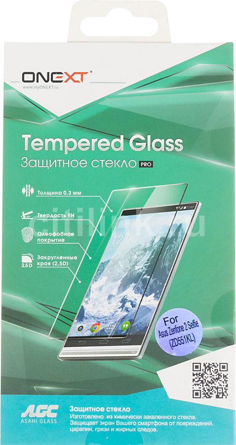 Защитное стекло ONEXT для Asus Zenfone 2 Selfie ZD551KL,  1 шт [40983]