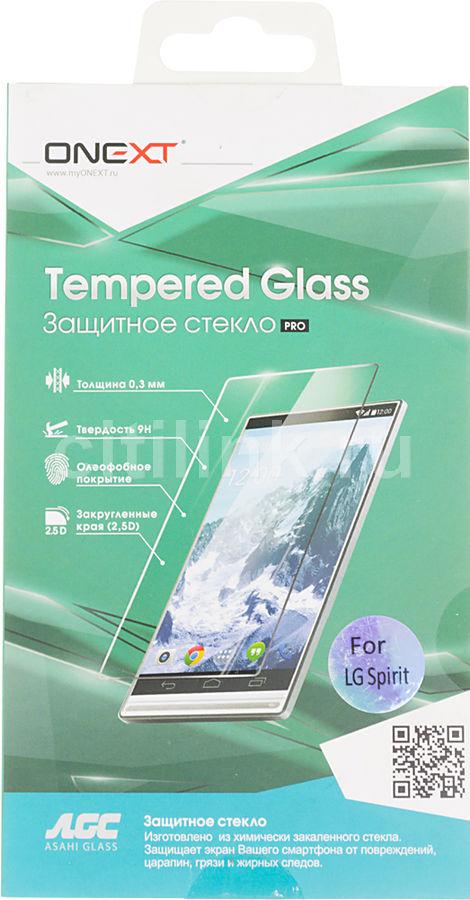 Защитное стекло ONEXT для LG Spirit,  1 шт [40982]