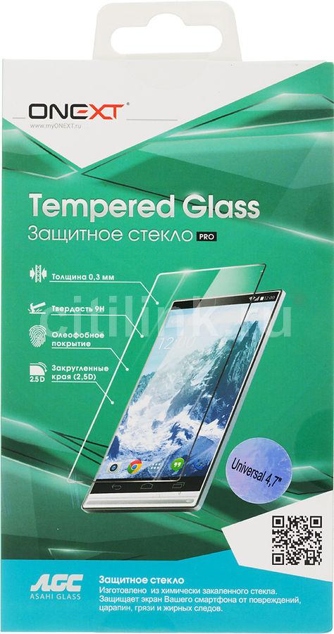 Защитное стекло ONEXT для смартфонов 4,7