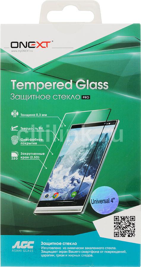Защитное стекло ONEXT для смартфонов 4