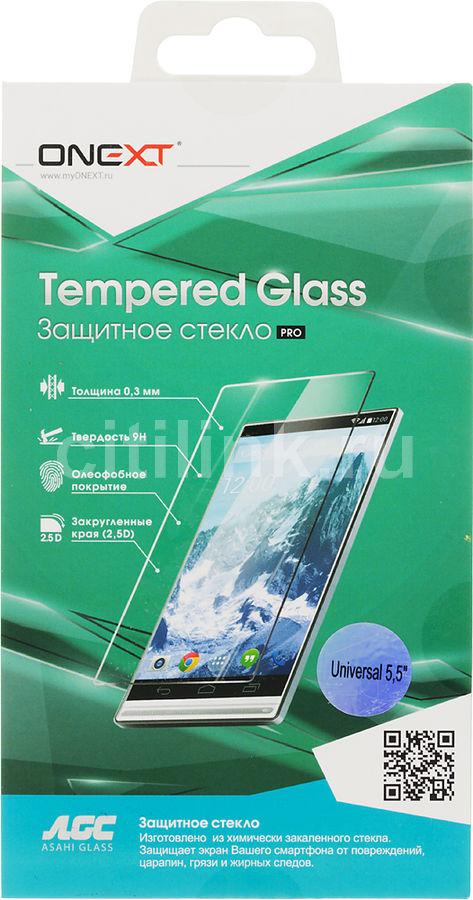 Защитное стекло ONEXT для смартфонов 5.5