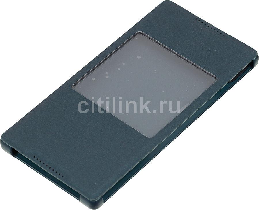 Чехол (флип-кейс) SONY SCR42, для Sony Xperia Z5, зеленый [scr42 green]