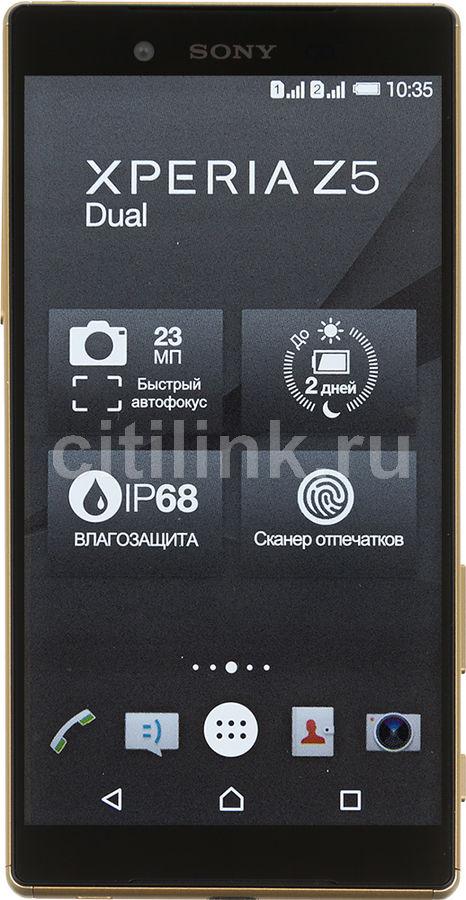 Смартфон SONY Xperia Z5 Dual E6683  золотистый