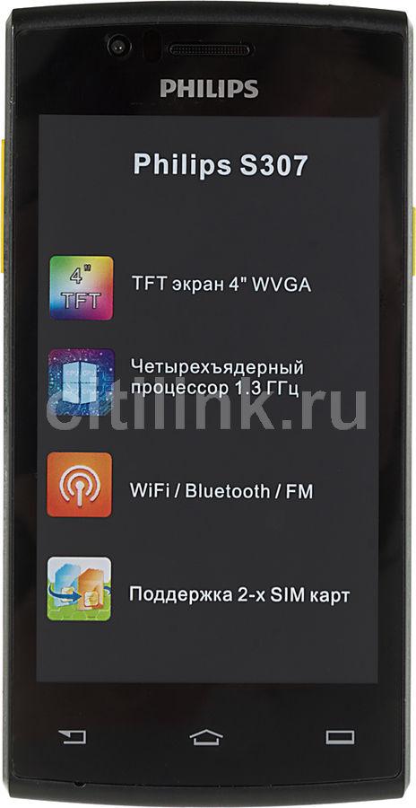 Смартфон PHILIPS S307  черный/желтый