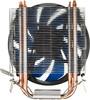 Устройство охлаждения(кулер) DEEPCOOL GAMMAXX 200 T,  120мм, Ret вид 5