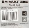 Пылесос SHIVAKI SVC-1434R, 2000Вт, темно-красный/черный вид 9