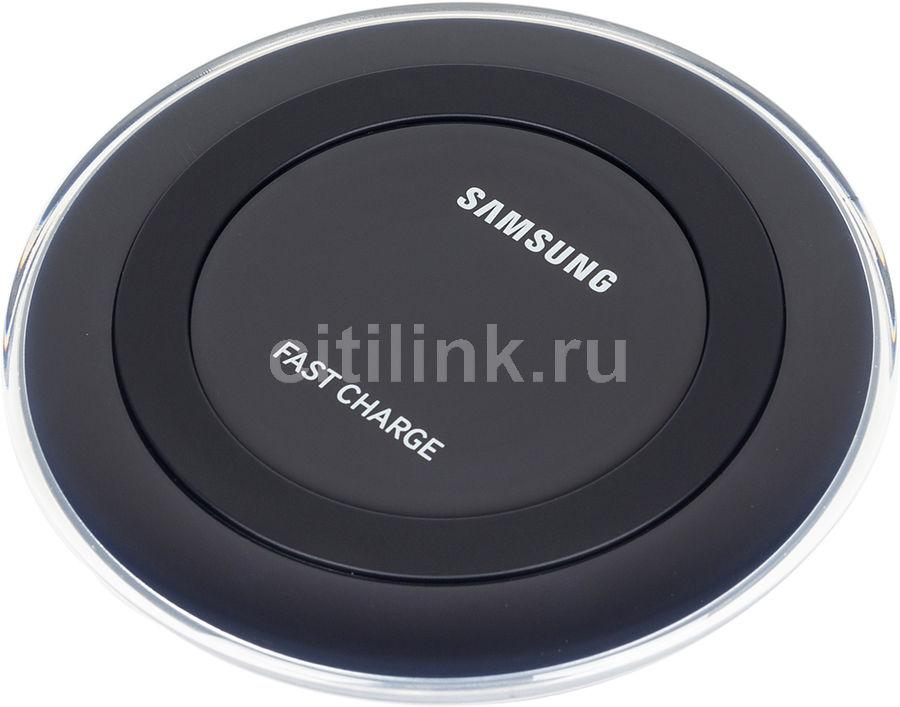 Беспроводное зарядное устройство SAMSUNG EP-PN920BBRGRU,  1A,  черный