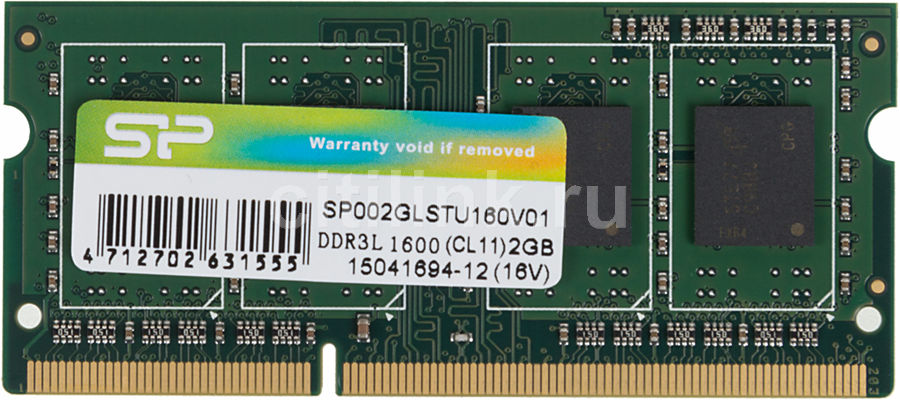 Модуль памяти SILICON POWER SP002GLSTU160V01 DDR3L -  2Гб 1600, SO-DIMM,  Ret