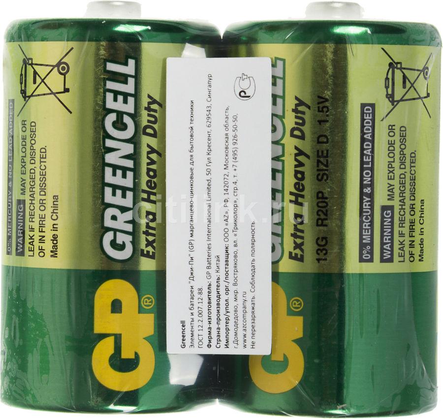 Батарея GP Greencell 13G R20,  2 шт. D
