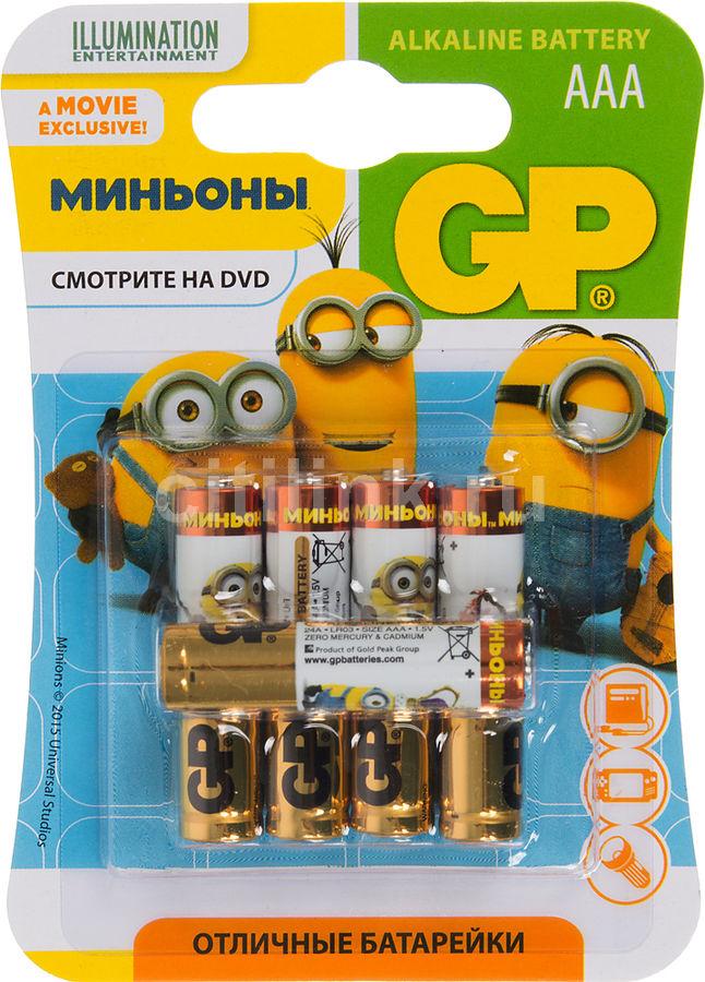 Батарея GP Super Alkaline 24A LR03 Minions,  5 шт. AAA
