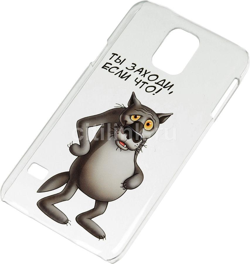 Чехол (клип-кейс) DEPPA Art Case Союзмультфильм Волк, для Samsung Galaxy S5, прозрачный [100585]