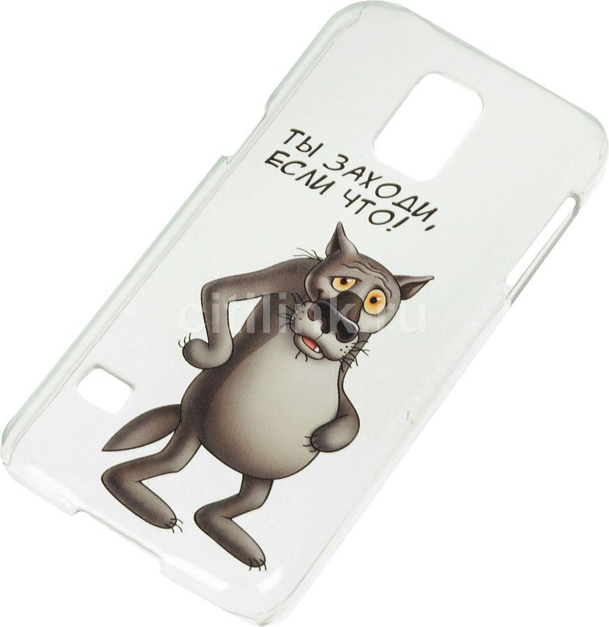 Чехол (клип-кейс) DEPPA Art Case Союзмультфильм Волк, для Samsung Galaxy S5 mini, прозрачный [100591]