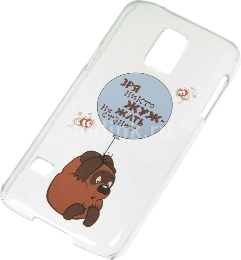 Чехол (клип-кейс) DEPPA Art Case Союзмультфильм Пух, для Samsung Galaxy S5 mini, прозрачный [100590]