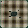 Процессор AMD A8 7670K, SocketFM2+ BOX [ad767kxbjcbox] вид 3