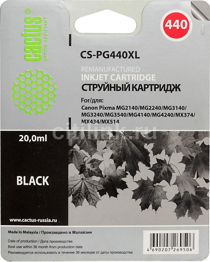 Картридж CACTUS CS-PG440XL черный