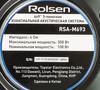 Колонки автомобильные ROLSEN RSA-M693,  коаксиальные,  300Вт [1-rlca-rsa-m693] вид 5