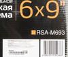 Колонки автомобильные ROLSEN RSA-M693,  коаксиальные,  300Вт [1-rlca-rsa-m693] вид 9
