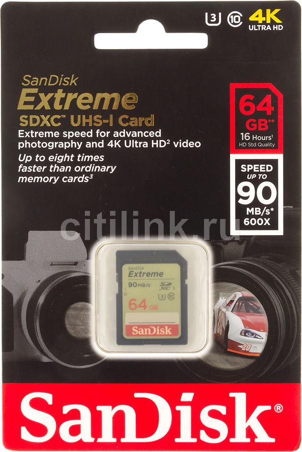 Карта памяти SDXC UHS-I SANDISK Extreme 64 ГБ, Class 10, SDSDXNE-064G-GNCIN,  1 шт.