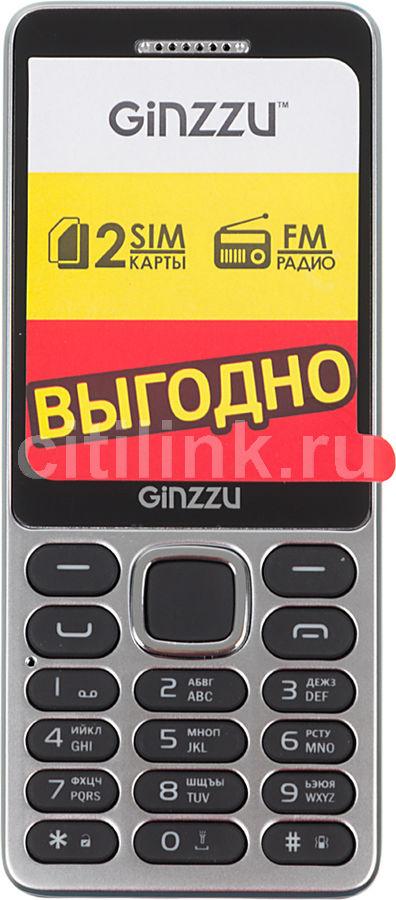 Мобильный телефон GINZZU M104 DUAL  серебристый
