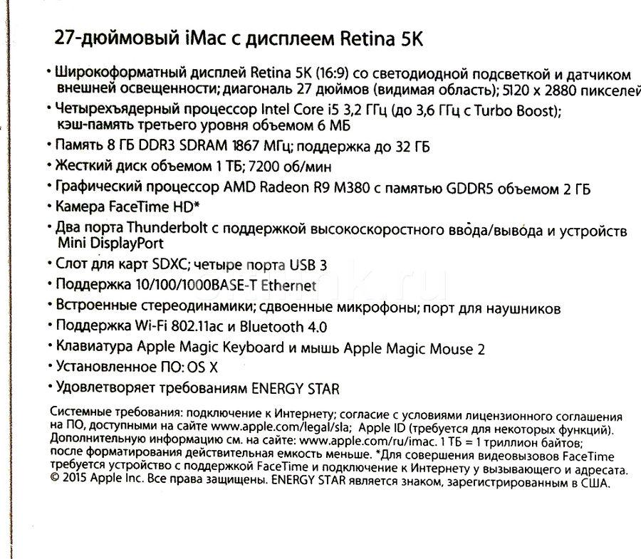 Память SO-DIMM DDR3 8192 Mb (pc-12800) 1600MHz Corsair Kit of 2 (CMSX8GX3M2A1600C9)
