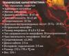 Наушники с микрофоном OKLICK HS-G300 ARMAGEDDON,  мониторы, черный  / красный [ah-v1] вид 9