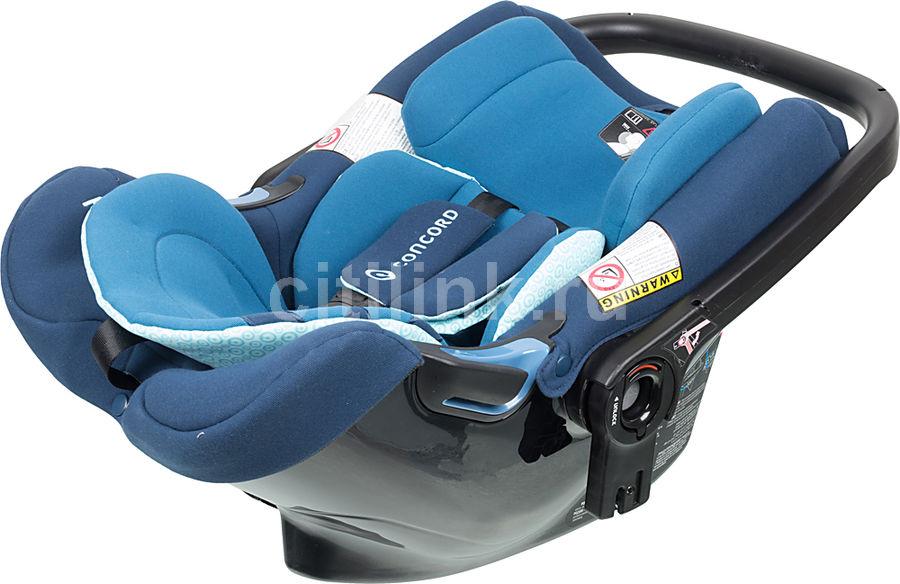 Автокресло детское CONCORD Air.Safe+Clip Aqua Blue, 0/0+, голубой/синий [aic0945]