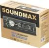 Автомагнитола SOUNDMAX SM-CCR3053F,  USB,  SD/MMC вид 5