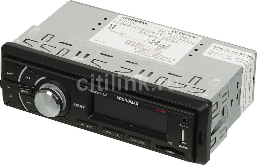 Автомагнитола SOUNDMAX SM-CCR3053F,  USB,  SD/MMC