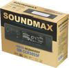 Автомагнитола SOUNDMAX SM-CCR3055F,  USB,  SD/MMC вид 6