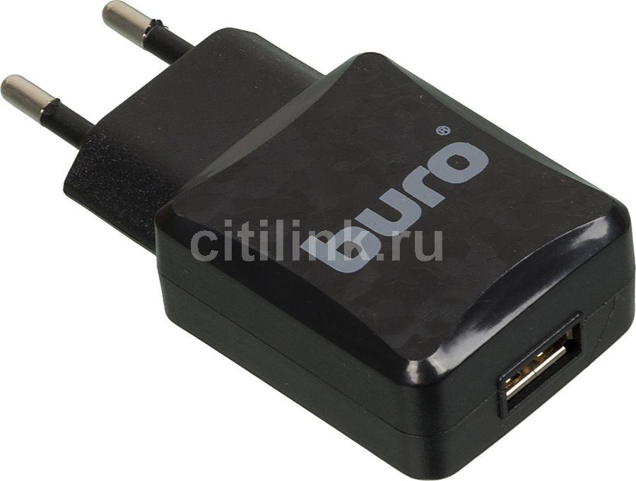 Сетевое зарядное устройство BURO TJ-138b Smart,  USB,  2.1A,  черный