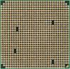 Процессор AMD FX 8300, SocketAM3+ BOX [fd8300wmhkbox] вид 3