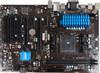Материнская плата MSI A68H PC MATE Socket FM2+, ATX, Ret вид 1