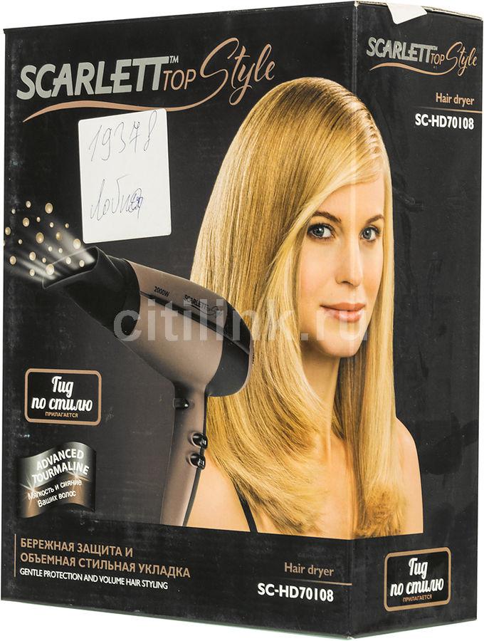 Фен Scarlett SC-HD70I08